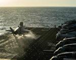 美國冷戰武器今派用場 兩棲攻擊艦