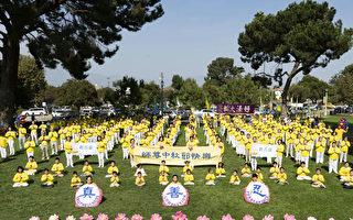 洛杉磯法輪功學員向李洪志師父恭賀中秋