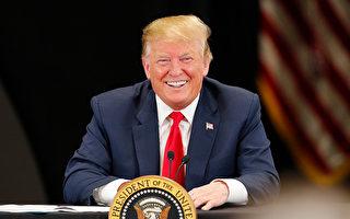 川普将尝试在11月总统大选赢得纽约