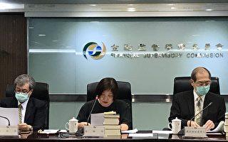 金管會重罰新光人壽2760萬 董座吳東進遭停職