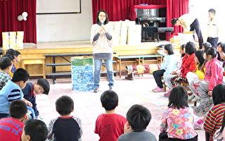 推动国际交流科普教育  王雅玢是女性环保楷模