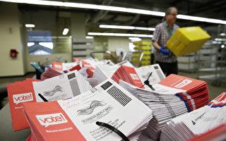 郵寄選票對美國大選的影響