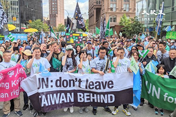台湾防疫成绩亮眼 大纽约区21社团力挺入联合国
