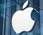 苹果租用办公楼 投资者花7380万抢到手