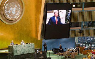 中共在联合国遭遇逆风 西方各国齐声讨