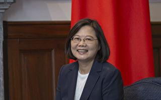 列百大人物 蔡英文谢国人共同努力让台湾被看见