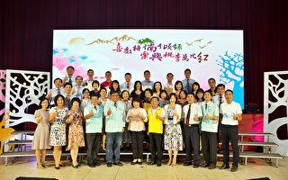嘉市2020教師節表揚大會 187位教師接受表揚