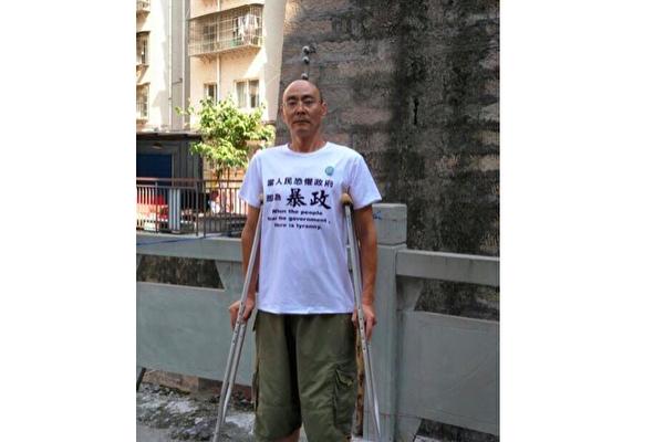 重庆维权人士:崔斌杀人是正当防卫
