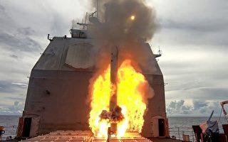 沈舟:中共扰台 美试射战斧对地导弹警告