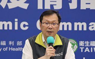 台灣新增9例境外移入確診 其中8例來自同國家