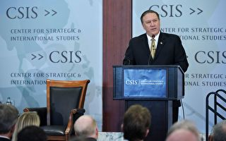 谢田:评CSIS的2025-2030世界预测和展望