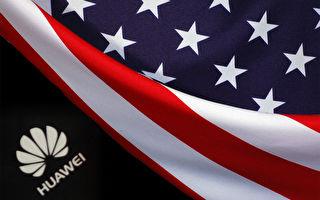 美国禁令奏效 华为在海外市场输给西方公司