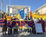 多团体抗议欧中峰会 德议员:人权重中之重