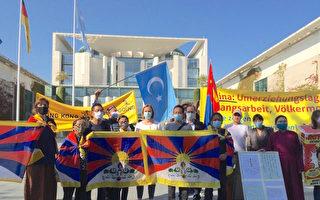 多團體抗議歐中峰會 德議員:人權重中之重