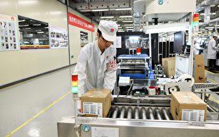 日本半導體企業Ferrotec出售大陸子公司