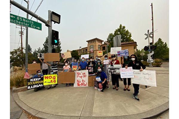 總裁太太資助16號提案 民眾到Netflix抗議