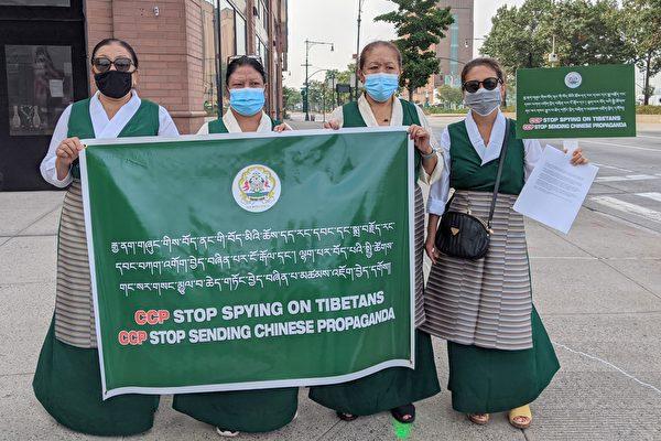 纽约藏人集会 抗议中领馆在藏人中搞间谍活动