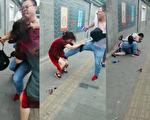 【視頻】山東訪民母子被抓 10歲病兒被拘禁