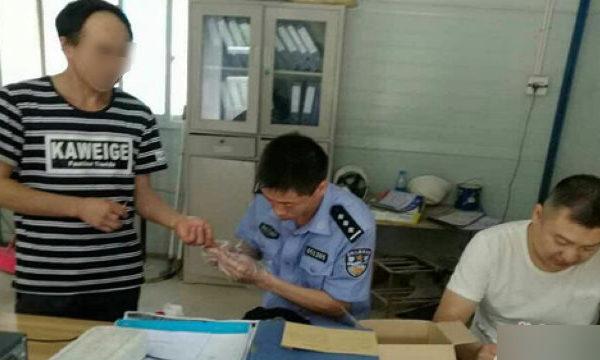 湖南新晃採血樣做DNA檔案 造成村民恐慌