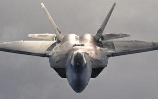 美國冷戰後裝備的主力武器 第五代戰機