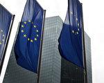 歐盟罕見替台灣出頭 打敗中共的「更名戰」