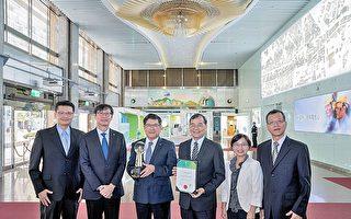 蟬聯亞洲企業社會責任獎 點亮十三層