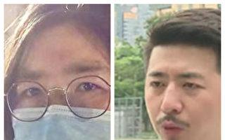 陈秋实被监视居住 张展监狱绝食抗议