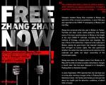 「全民連署」籲釋放獄中絕食的公民記者張展
