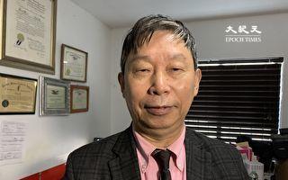政庇华警涉中共代理人被捕  律师:华人要引以为戒