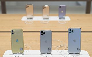 資策會:iPhone兩套供應鏈成形 台廠有機會也有挑戰