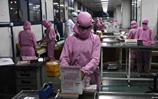 美中交锋加速企业撤离 印度或取代红色供应链