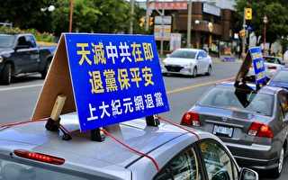 人權活動家吳玉華:「三退」大潮摧毀中共