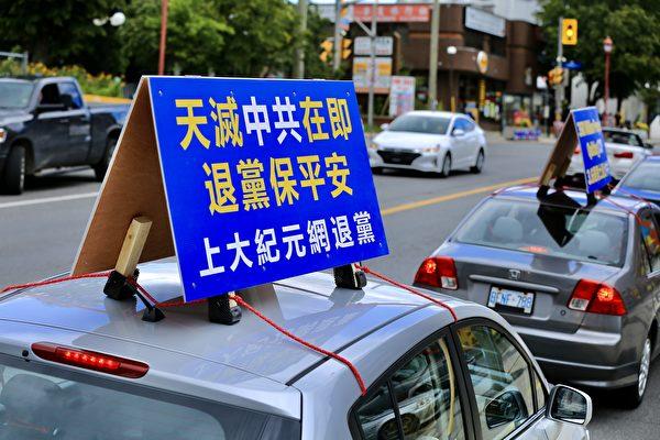 """人权活动家吴玉华:""""三退""""大潮摧毁中共"""