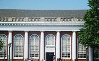 美撤销对弗吉尼亚大学中国学者的刑事指控