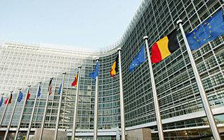 欧盟通过两项友台决议案 强调中共藉疫情大外宣