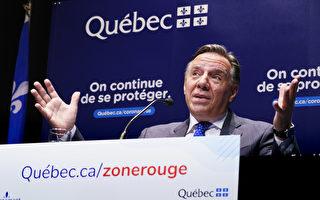 加魁北克进第二波疫情 蒙特利尔发红色警报