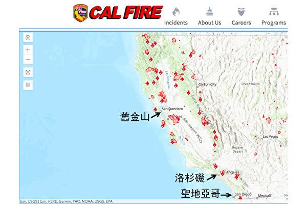 聖地亞哥東郡山谷大火80%得到控制