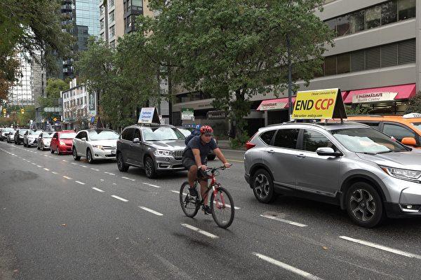 圖:溫哥華民眾9月19日在中領館前發起集會, 39輛汽車組成的遊行車隊雲集,呼籲更多的民眾認清中共,並共同終結它。(大宇/大紀元)