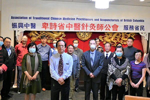 卑詩中醫職業公會首屆理事 朱國項任會長