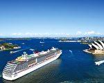 美邮轮巨头本季亏近30亿 急售18艘邮轮自救
