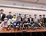 民调出炉 21名香港民主派议员留任立会抗暴政
