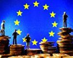 【名家專欄】歐洲新一輪封城 或致經濟蕭條
