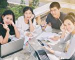 六个策略让在线学习效果更佳