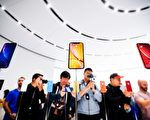 苹果9月15日开秋季发布会 iPhone 12受瞩目