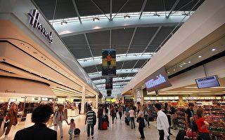 英国计划取消游客退税 奢侈品商店不满