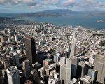 2021年灣區房市有何走向?留意新趨勢