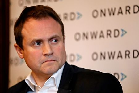 中国公司搜集数万名英国政要及家人资料