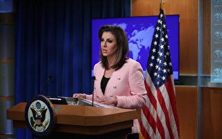美国务院批习近平违背承诺将南海军事化
