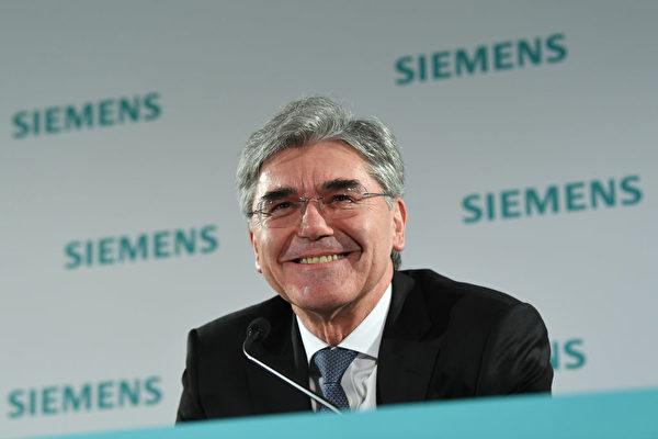 德大企业态度转向 西门子总裁罕见批评中共