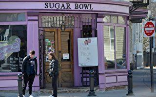 疫情致麻州20%餐厅倒闭